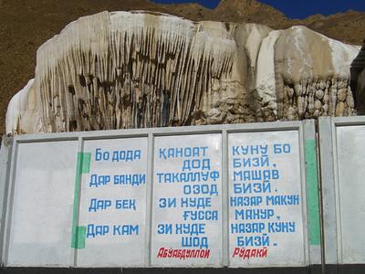 Hot Springs at Garm Chashma, Tajikistan