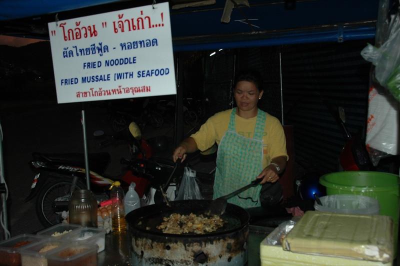 Pad Thai with Seafood - Phuket, Thailand