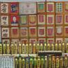 Chinese Drinks and Medicine - Kaili, China