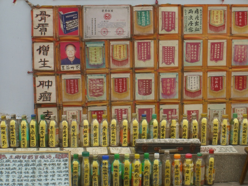 Chinese Drinks and Medicine - Kaili, China