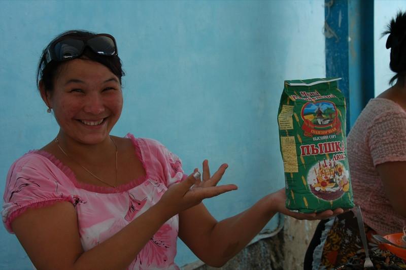 Baking Flour Vendor - Nukus, Uzbekistan