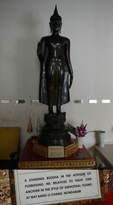 Buddha's Posture at Wat Benchamabophit (Marble Temple) - Bangkok, Thailand
