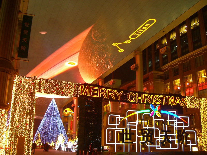 Beijing Christmas Lights - China