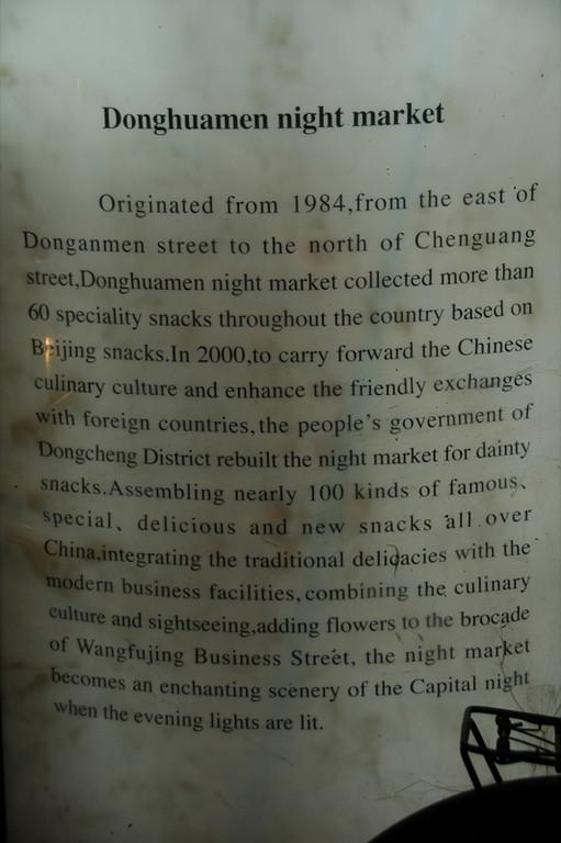 Donghuanen Night Market - Beijing, China