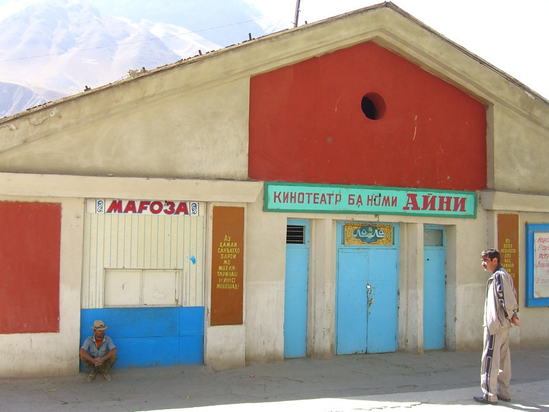 Old Time Cinema in Khorog, Tajikistan