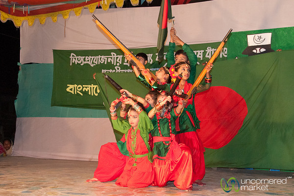 Bangladeshi Dance with Guns - Khulna, Bangladesh