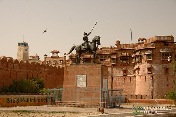 Junagarh Fort in Bikaner, India