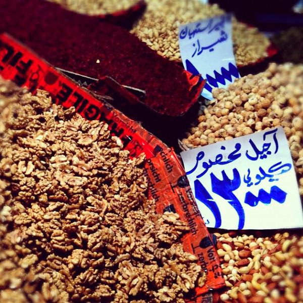 Nuts! Bazaar Bozorg, Tehran #Iran #dna2iran