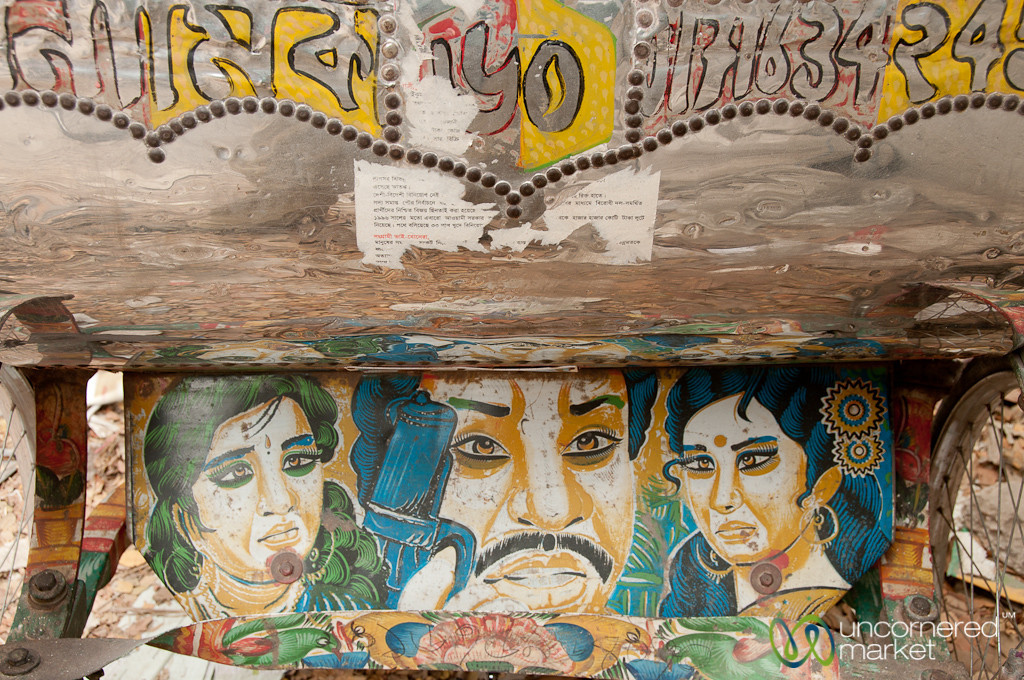 Rickshaw Dramatic Art - Dhaka, Bangladesh