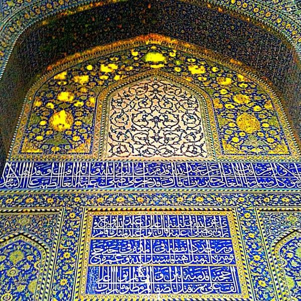 Incredible Persian design, blue & gold. Isfahan, Iran #wir #gadv #dna2iran