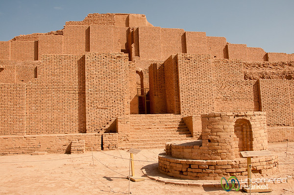 Tchogha Zanbil Ziggurat - Near Ahvaz, Iran