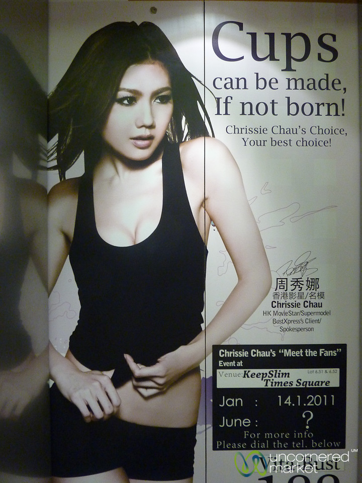 Creative Breast Enhancement Ad - Kuala Lumpur, Malaysia