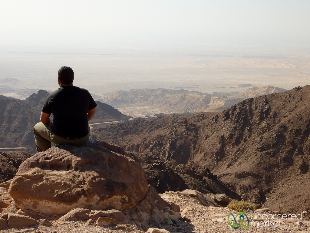 Looking Out Over Wadi Araba in Jordan
