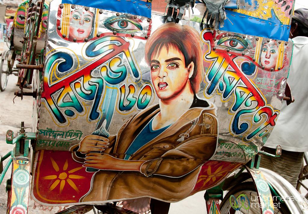 Sword-Carrying Bollywood Rickshaw Art - Rajshahi, Bangladesh