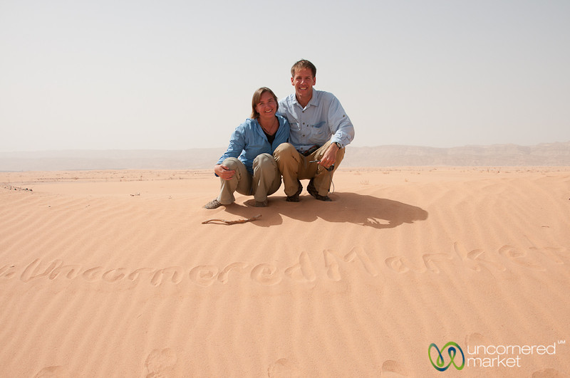 The Team Behind Uncornered Market - Wadi Araba, Jordan