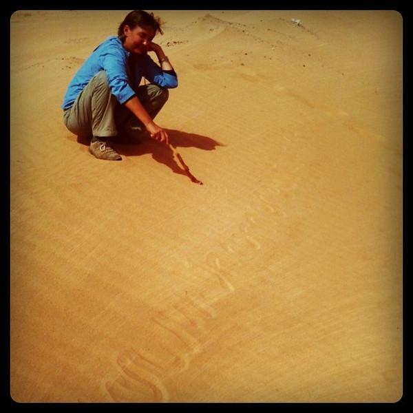 Branding in the sand -- Wadi Araba, Jordan #JO #dna2jordan