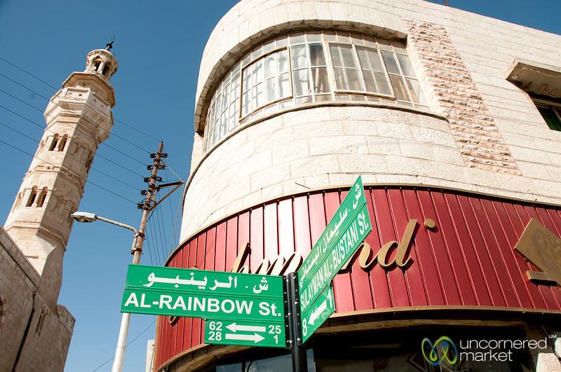 Rainbow Street in Downtown Amman, Jordan