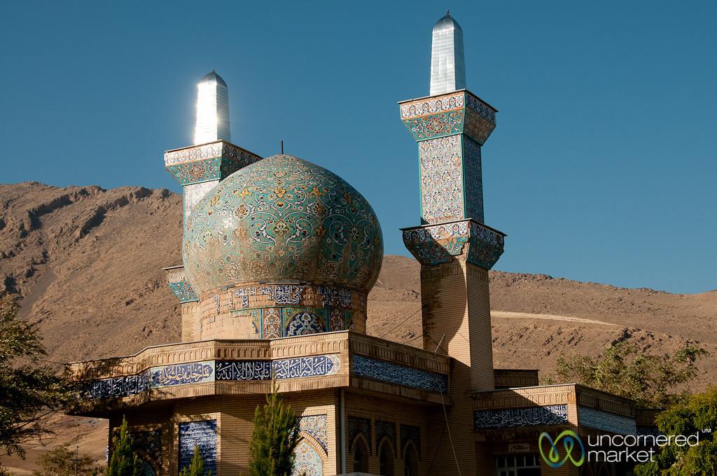 Roadside Mosque - Iran