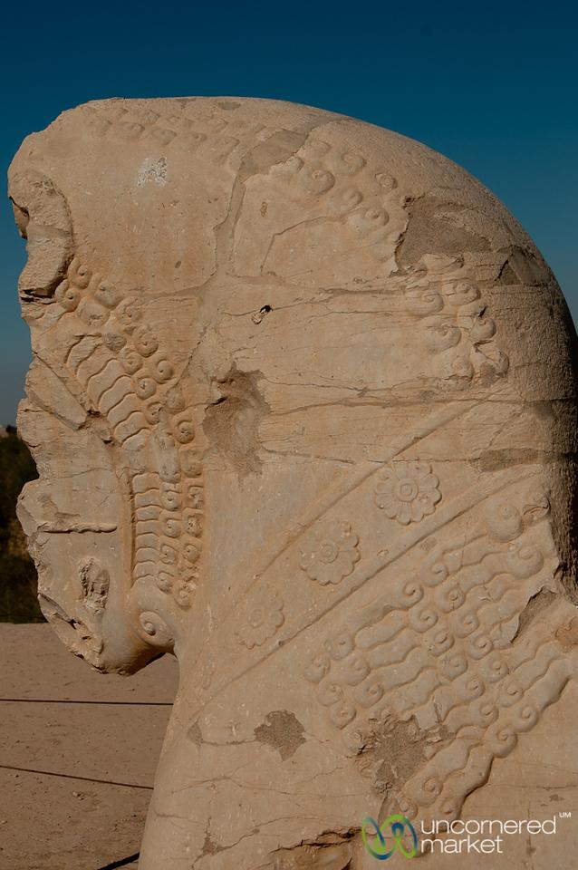 Ancient Sculpture from Susa (Shush) - Iran