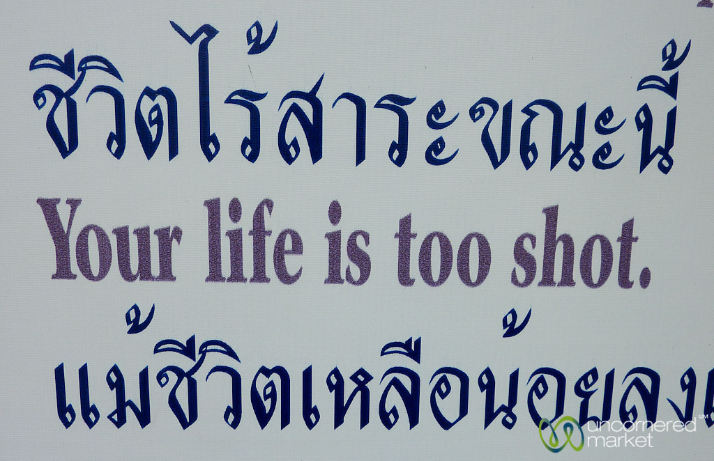 A Harsh Dose of Reality at Koh Samui's Immigration Office - Thailand