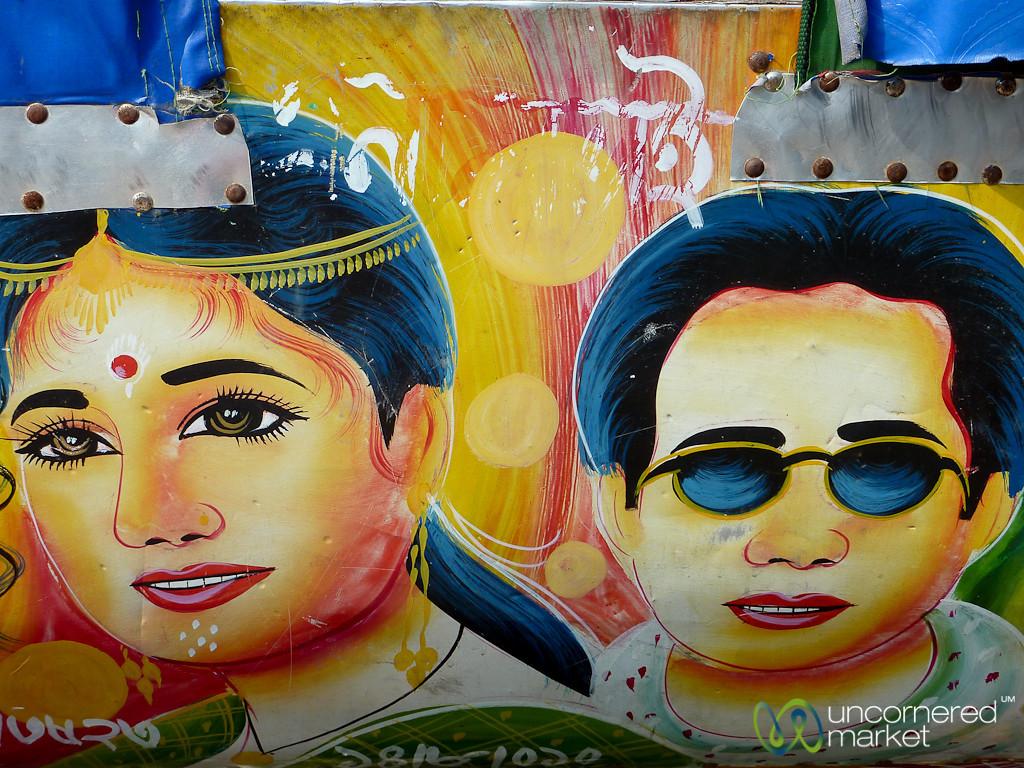 Dollywood Rickshaw Art - Srimongal, Bangladesh