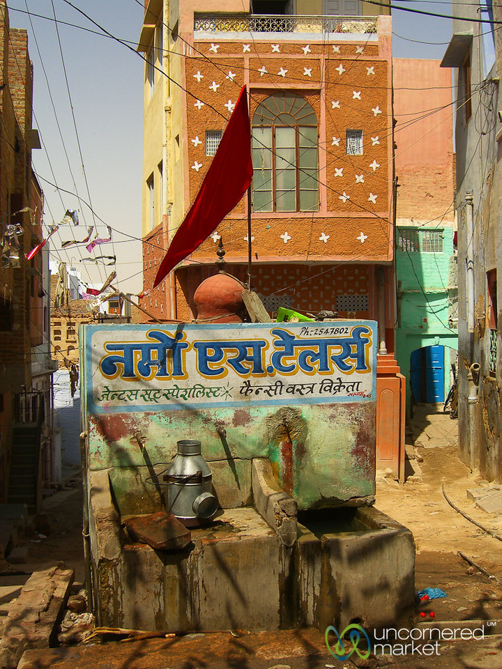 Water Well in Bikaner, India