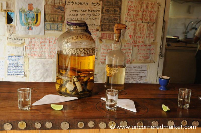 Snake Liquor - Vilcabamba, Ecuador