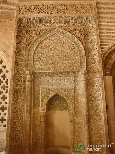 Jameh Mosque Shabestan Mirhab - Esfahan, Iran