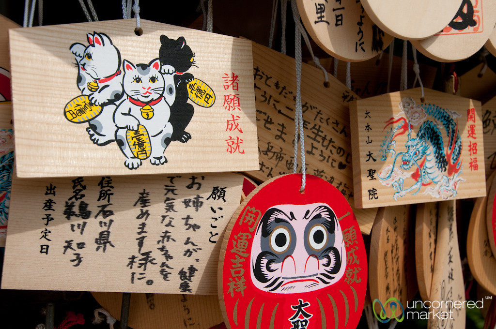 Ema Boards, Daisho-In Buddhist Temple - Miyajima, Japan