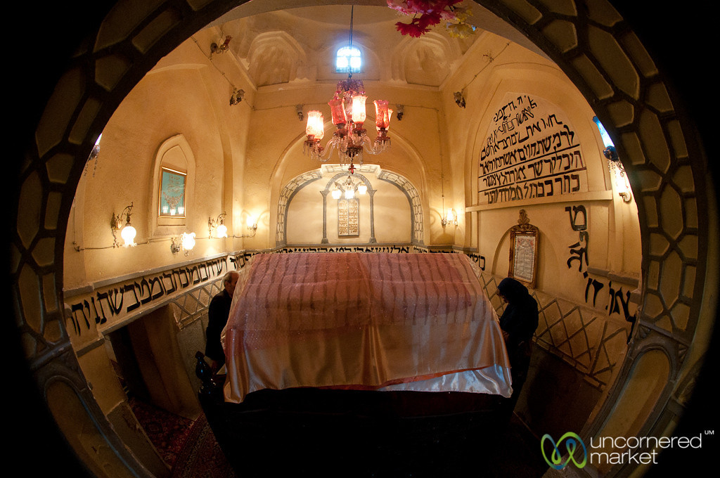Tomb of Esther, Fisheye View - Hamadan, Iran