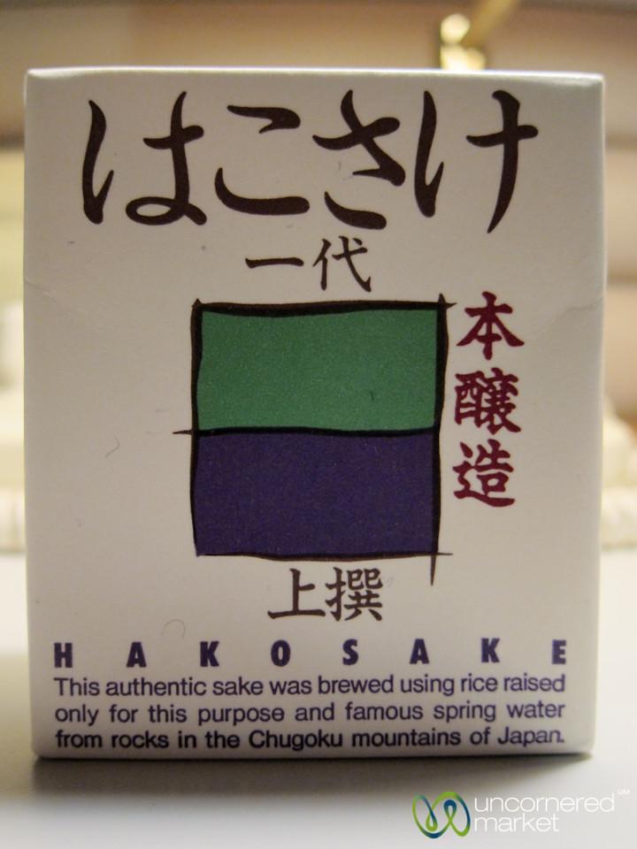 Sake in a Box - Hiroshima, Japan