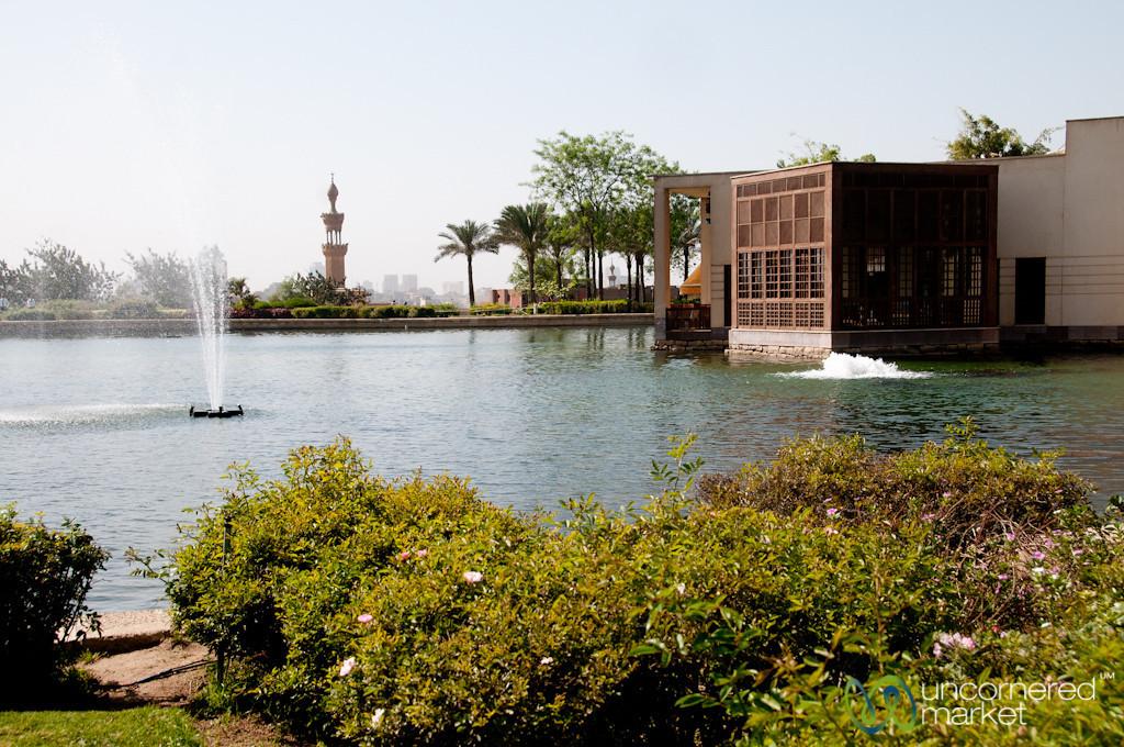 Fountain and Restuarant at Al-Azhar Park in Cairo, Egypt