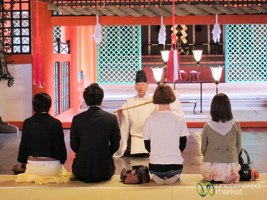 Shinto Blessing at Itsukushima Shrine - Miyajima, Japan