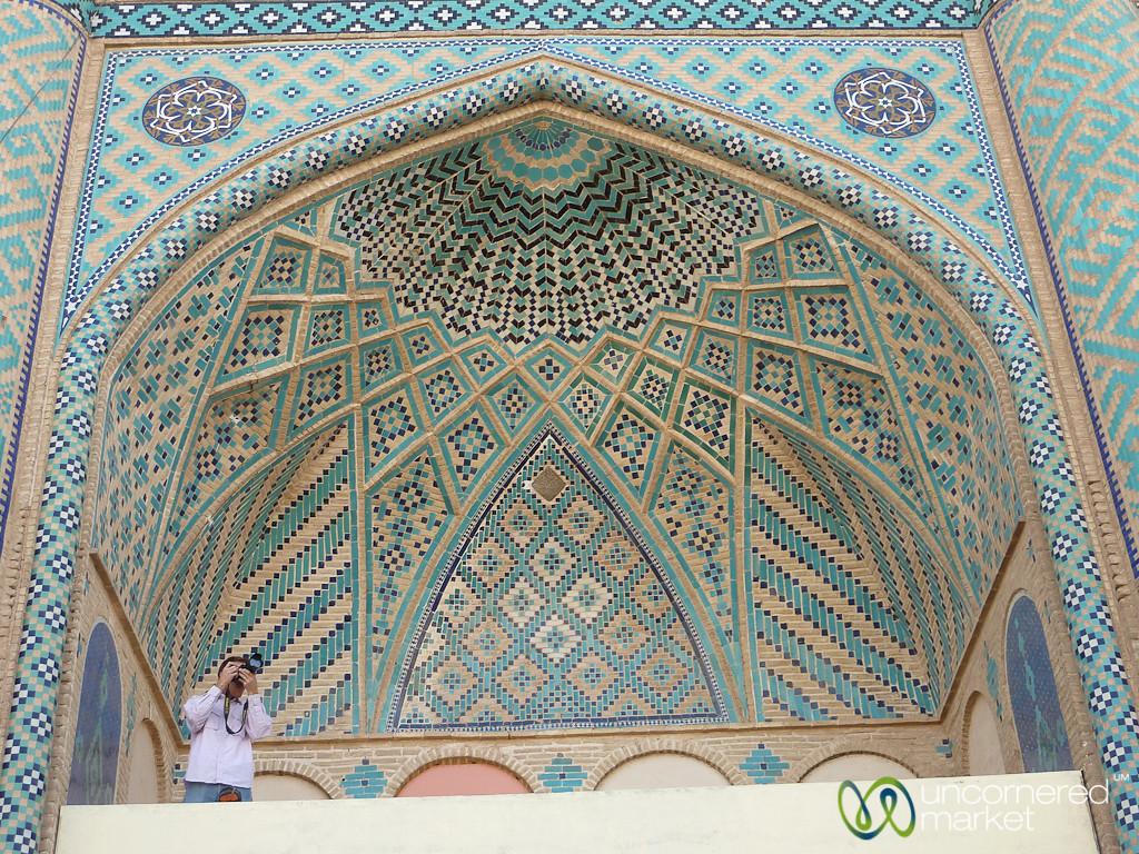Persian Design at Amir Chakhmaq Mosque - Yazd, Iran