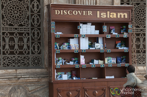 Islamic Books at the Muhammad Ali Mosque - Cairo, Egypt