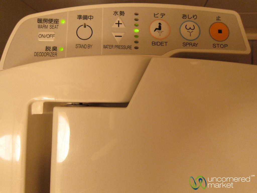 Electronic Japanese Toilet - Kyoko, Japan