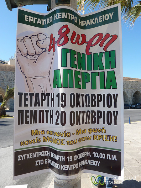 Demonstration Sign on Crete