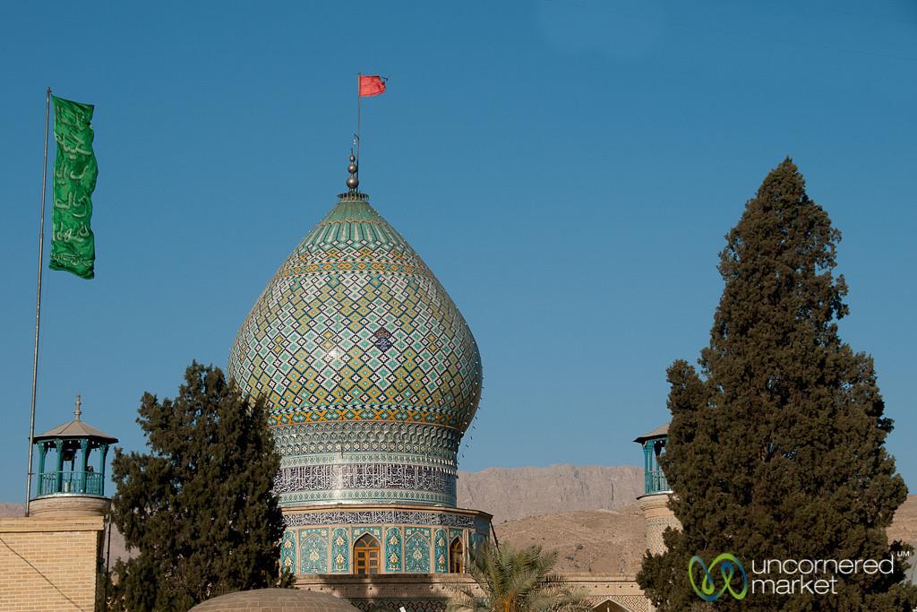 Aramgah-e Shah-e Cheragh Against Shiraz Hills - Iran