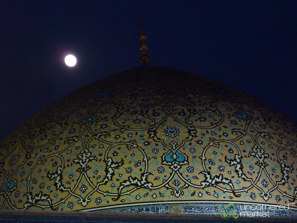 Sheikh Lotf Allah Mosque Dome at Night - Esfahan, Iran