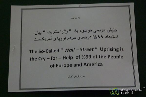 Occupy Wall Street Sign - Tehran, Iran