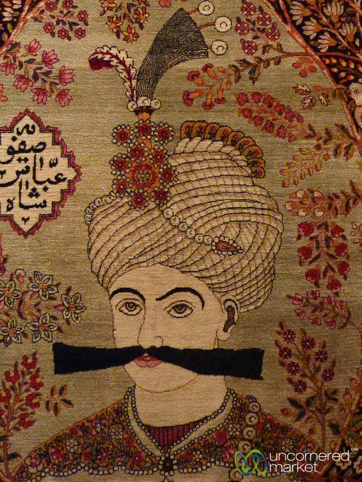 Persian Carpet with Mighty Moustache - Tehran, Iran