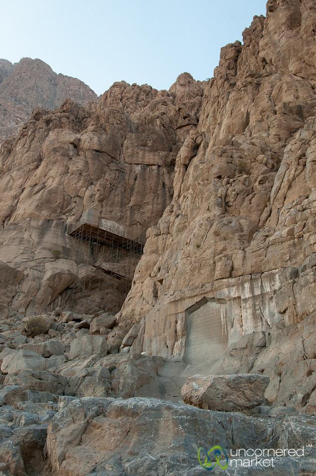 Bas-Relief Carvings at Bisotun - Kermanshah, Iran