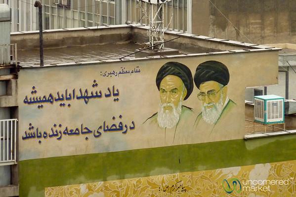 Iranian Ayatollah Mural - Tehran, Iran