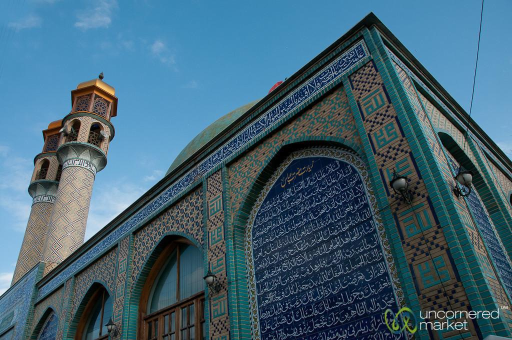 Ardabil Mosque, Iran