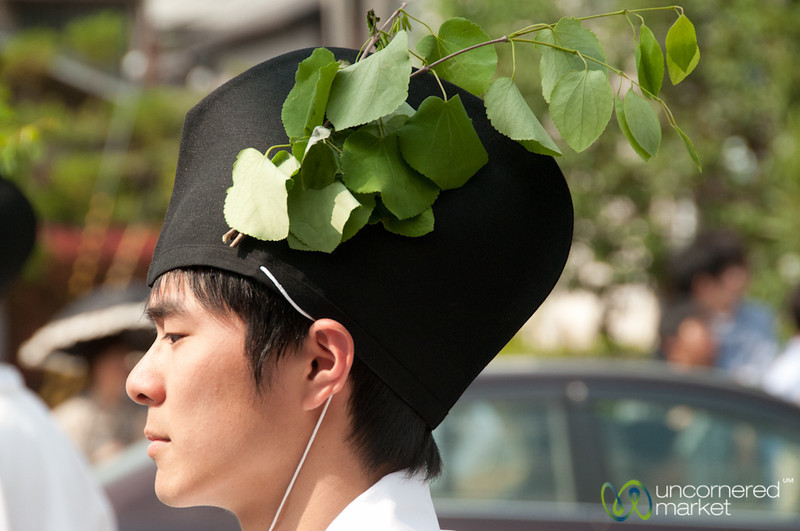 Japanese Man with Hollyhock Leaves - Kyoto, Japan