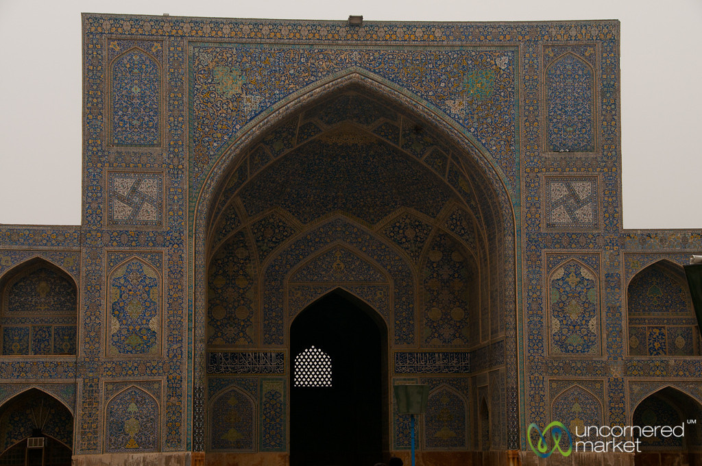 Imam Mosque in Esfahan, Iran