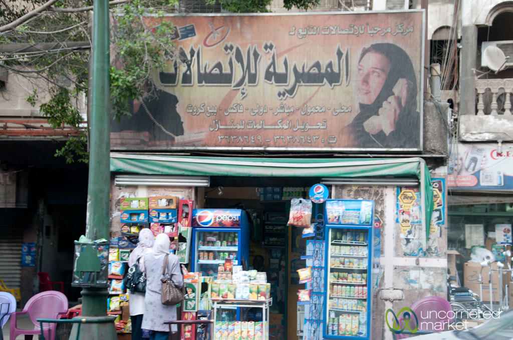 Cairo Shop Selling Everything