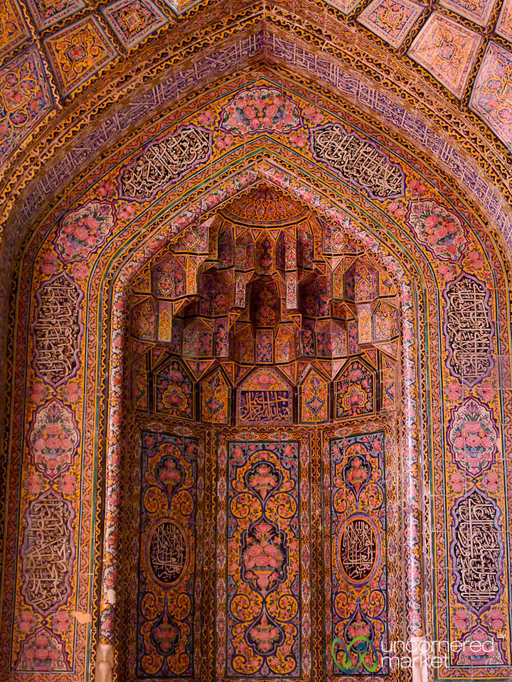 Persian and Islamic Design at Pink Mosque - Shiraz, Iran