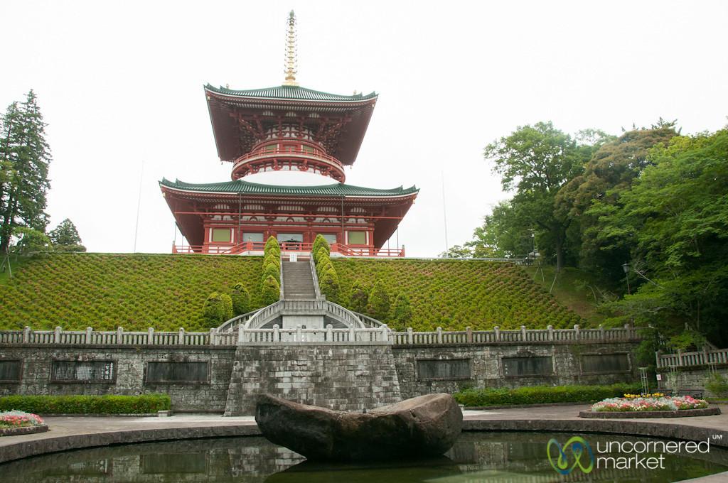 Naritasan Shinshoji Temple - Narita, Japan