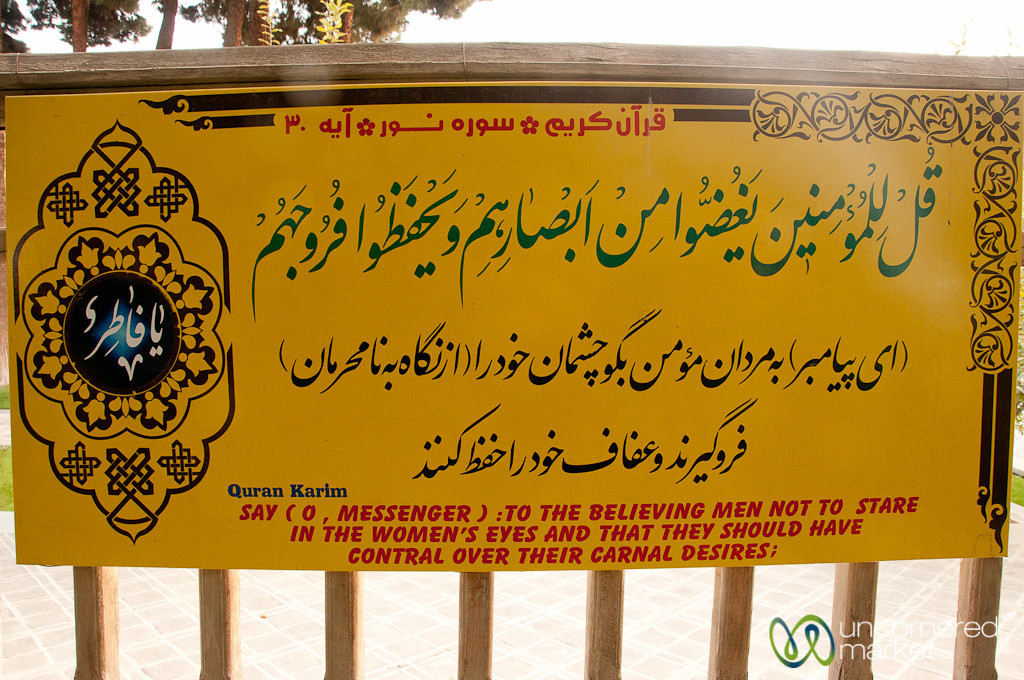 Islamic Verse on Signs - Esfahan, Iran